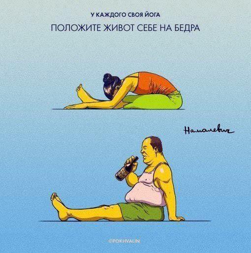 Ruzov ru Эзотерические анекдоты, духовные притчи